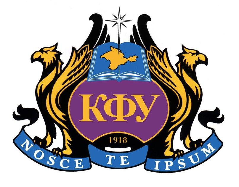 эмблема КФУ