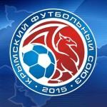 Онлайн жеребьевка игр Премьер лиги Крыма