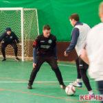 Футболисты ФК «Океан» играли в мини-футбол