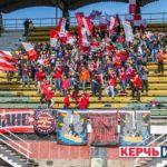 Керченские болельщики должны предоставить сведения о своих объединениях