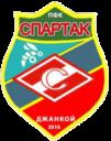 Спартак МАИБ Джанкой